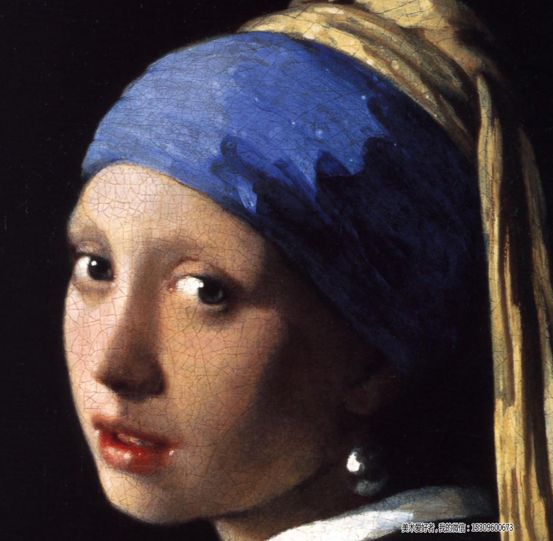 维梅尔《戴珍珠耳环的少女》赏析 附高清图片