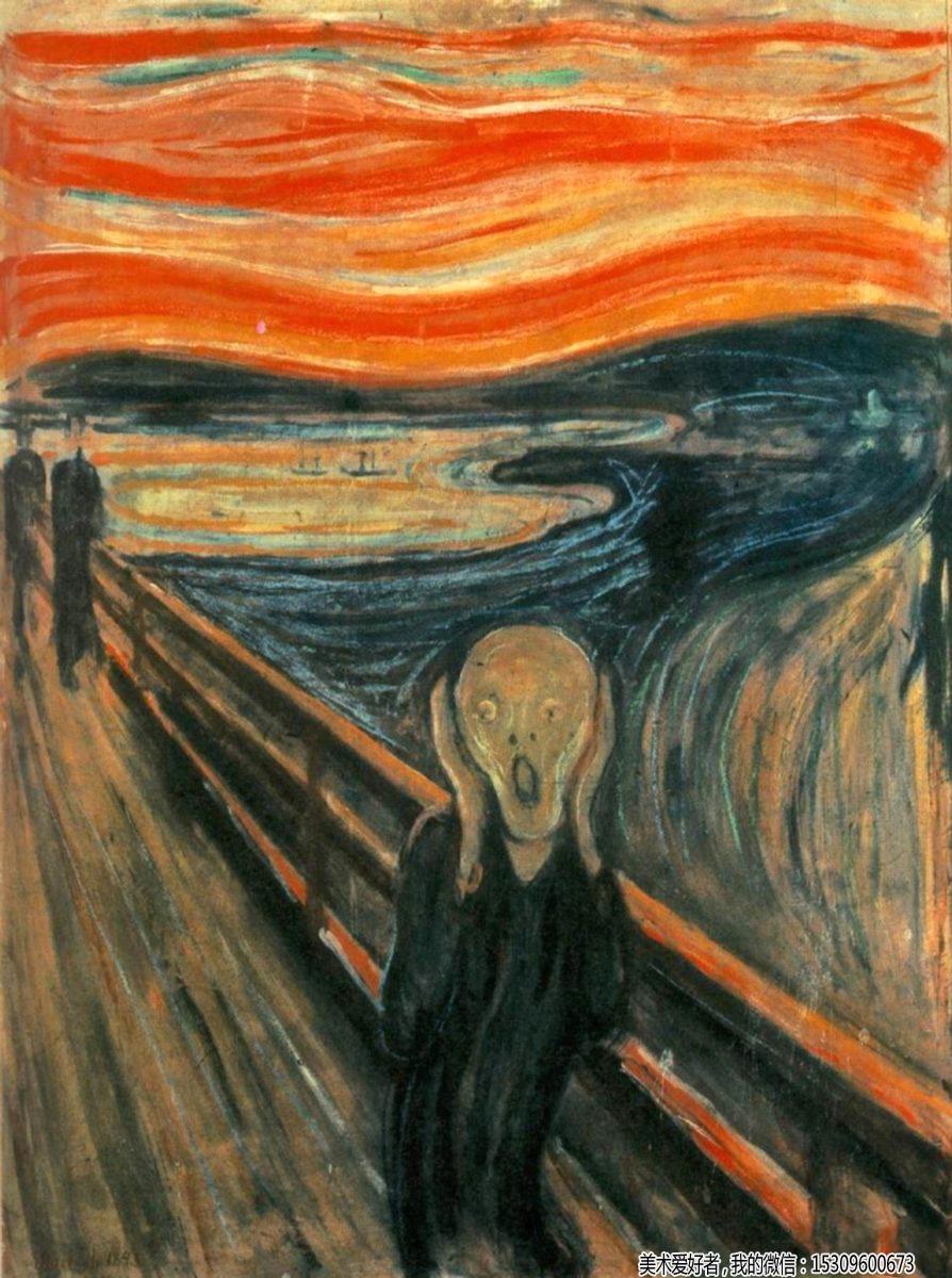 蒙克油画《呐喊》到底好在哪里,总共画了四幅