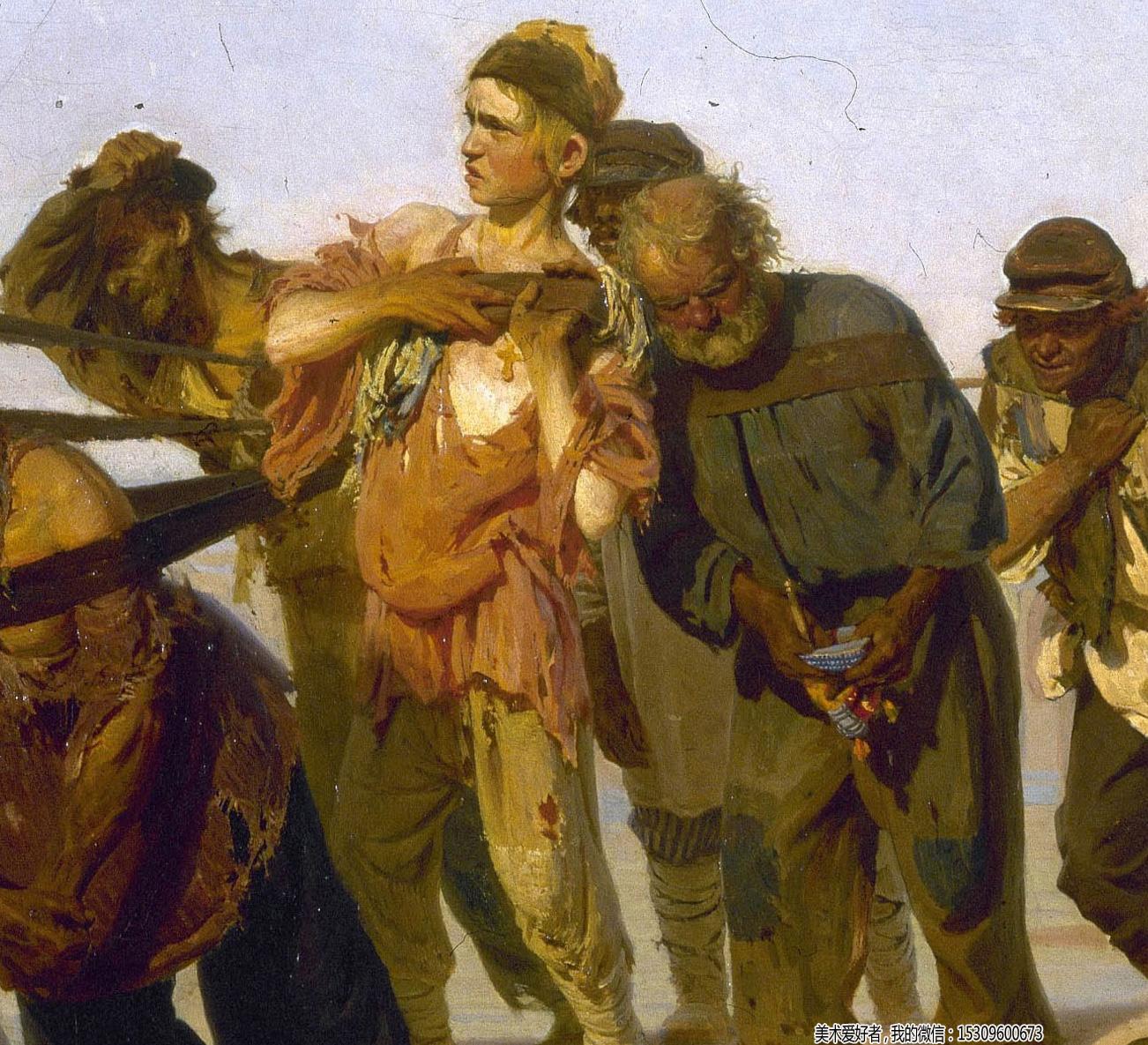 列宾油画作品《伏尔加河上的纤夫》欣赏赏析 附高清图片