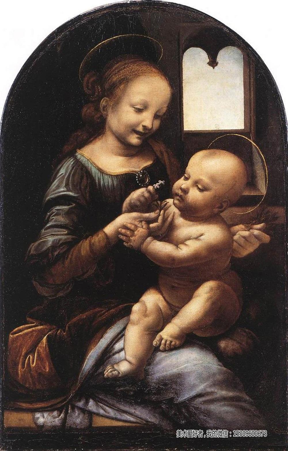 达芬奇名画《柏诺瓦的圣母》赏析