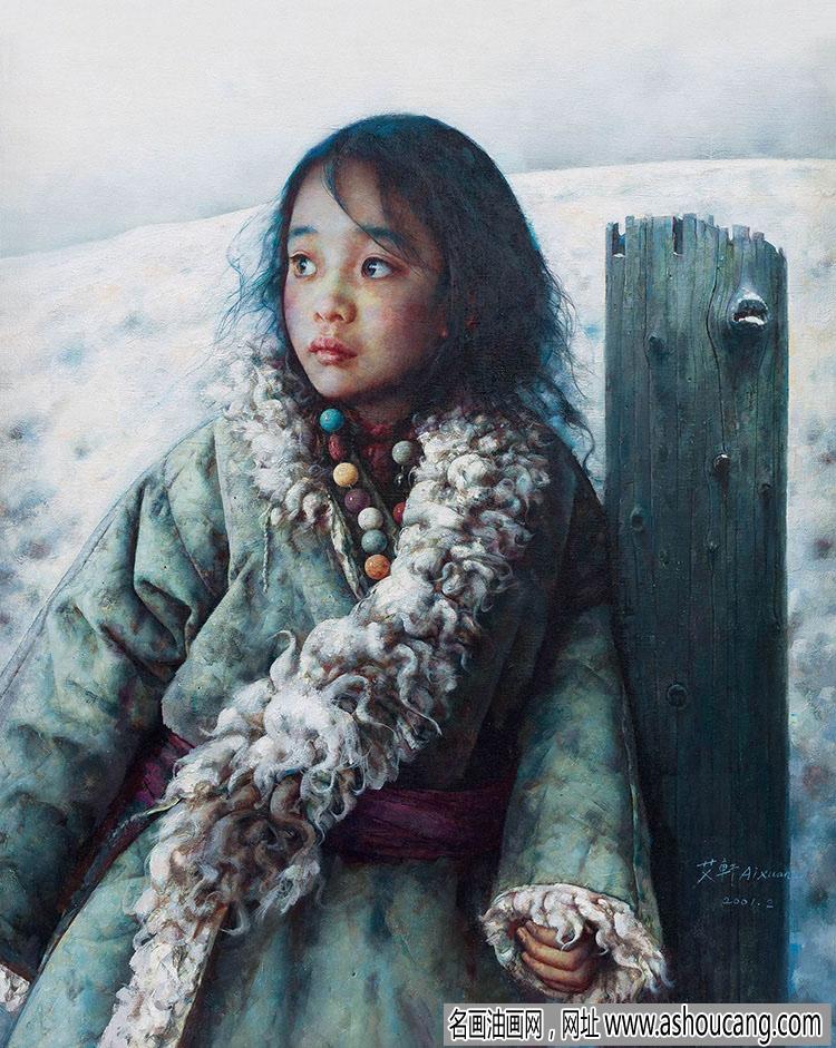 艾轩油画作品《西藏藏族小女孩合集》欣赏