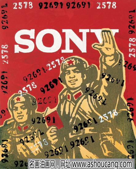 王广义油画作品《sony》欣赏