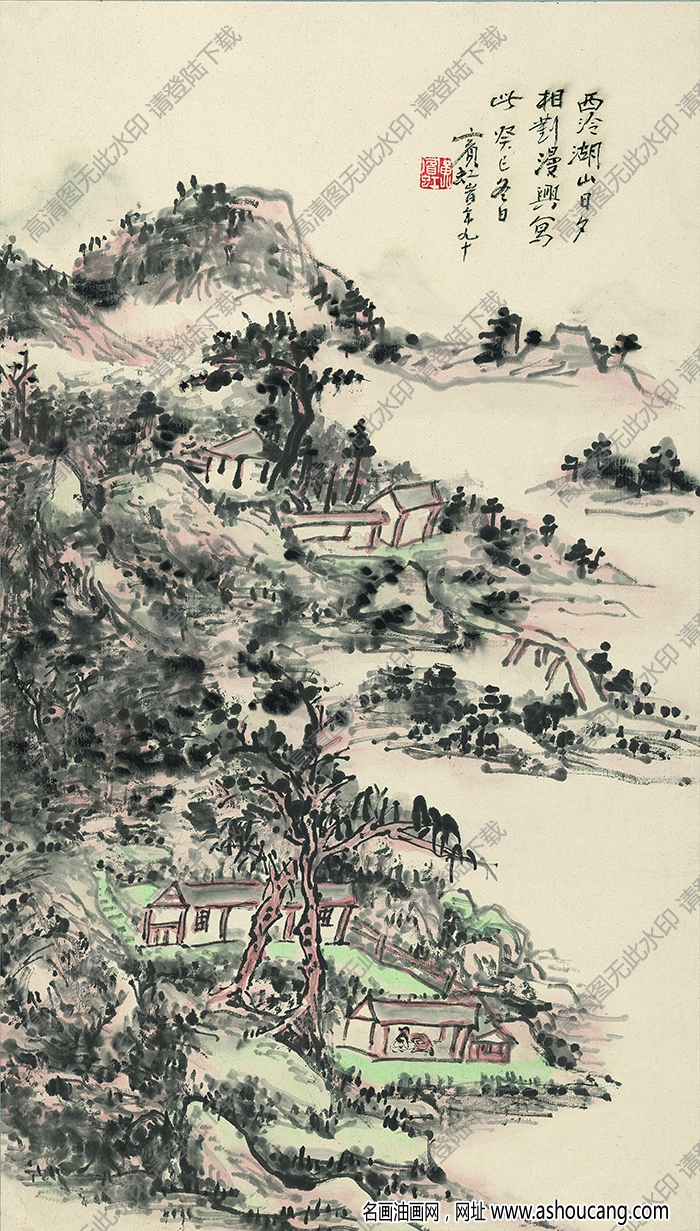 黄宾虹 国画《西冷湖山图》高清大图下载