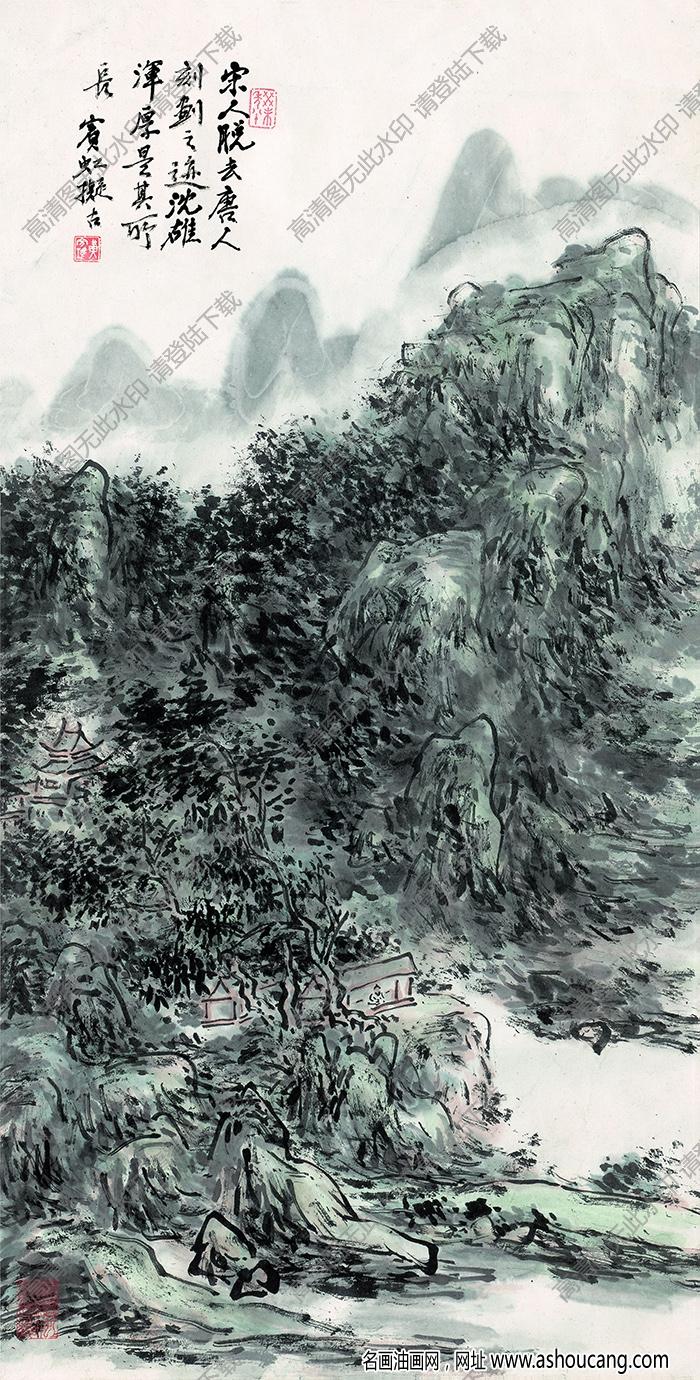 黄宾虹的画高清大图15下载
