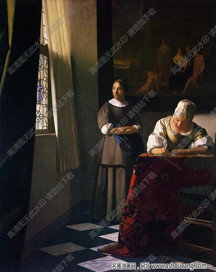 维米尔 油画《信》高清大图40下载
