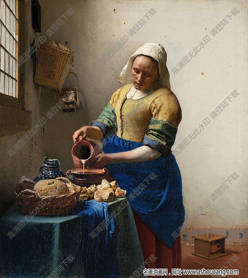 维米尔 油画《倒牛奶的女人》高清大图42下载