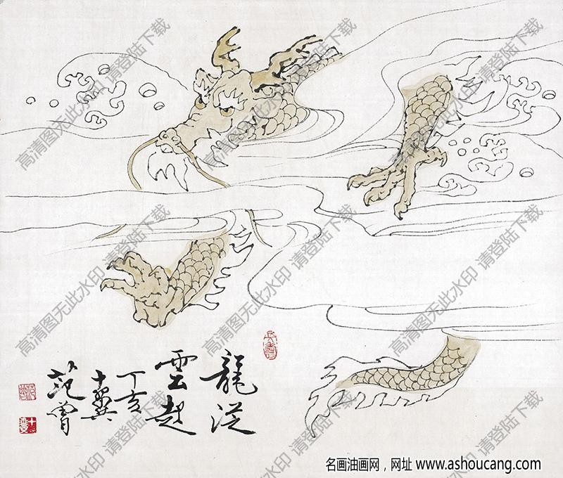 范曾 名画《龙》高清大图17下载