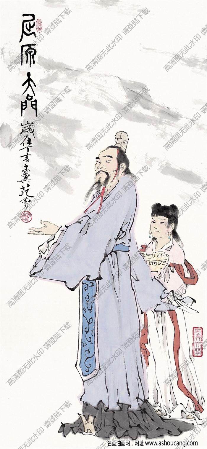范曾 名画《屈原天问》高清大图21下载