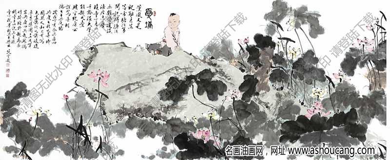 范曾 康宁 名画《夏塘图》高清大图44下载