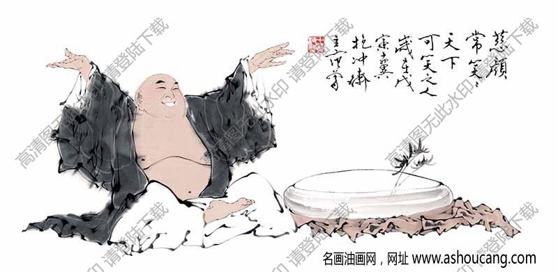 范曾 名画《慈颜常笑》高清大图46下载