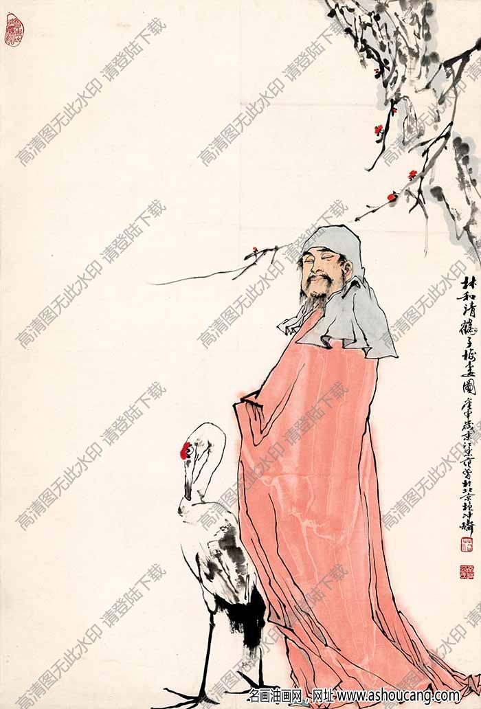 范曾 名画《鹤子梅》高清大图52下载