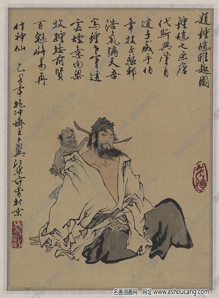 范曾 名画《人物图绢》高清大图62下载