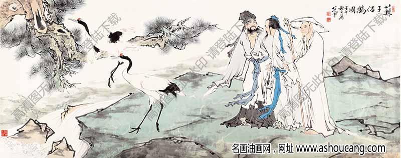 范曾 名画《苏子侣鹤图》高清大图68下载