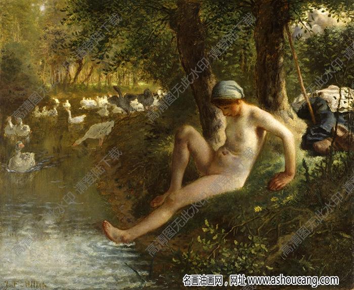 米勒 名画《沐浴的放鹅少女》高清大图42下载