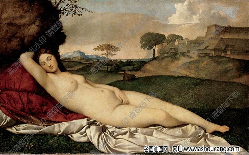 乔尔乔内 名画《沉睡的维纳斯》高清大图14下载