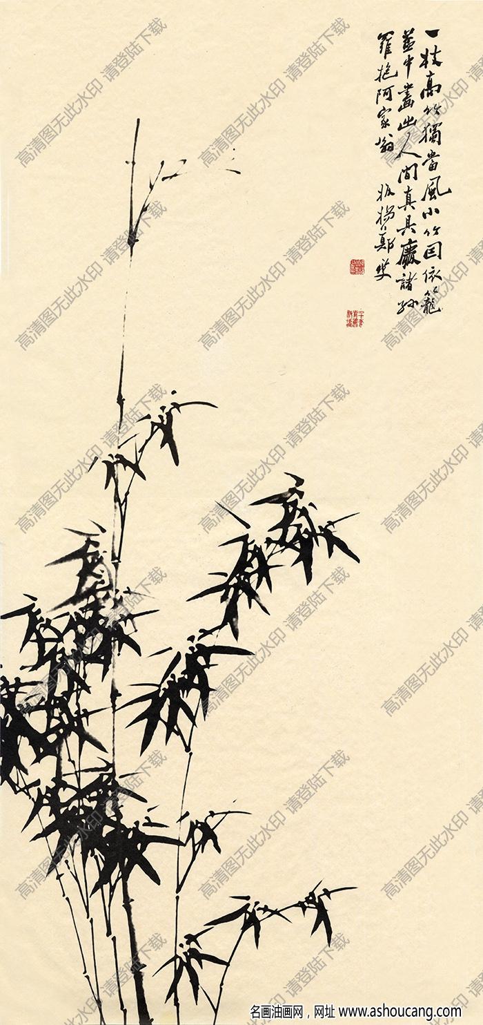 清 郑板桥《竹子》-3高清大图下载
