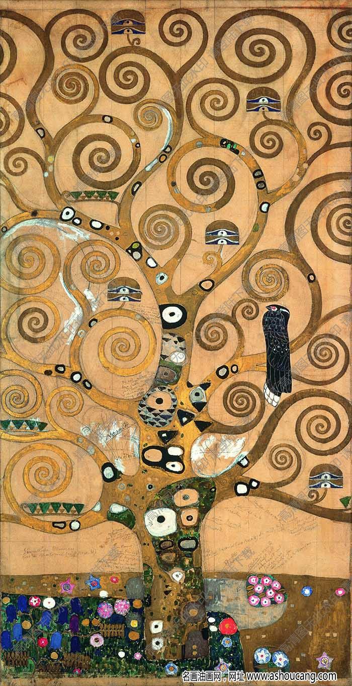 克里姆特 名画《生命之树》高清大图92下载