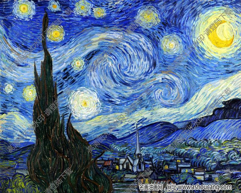 梵高《星空》油画作品高清135下载