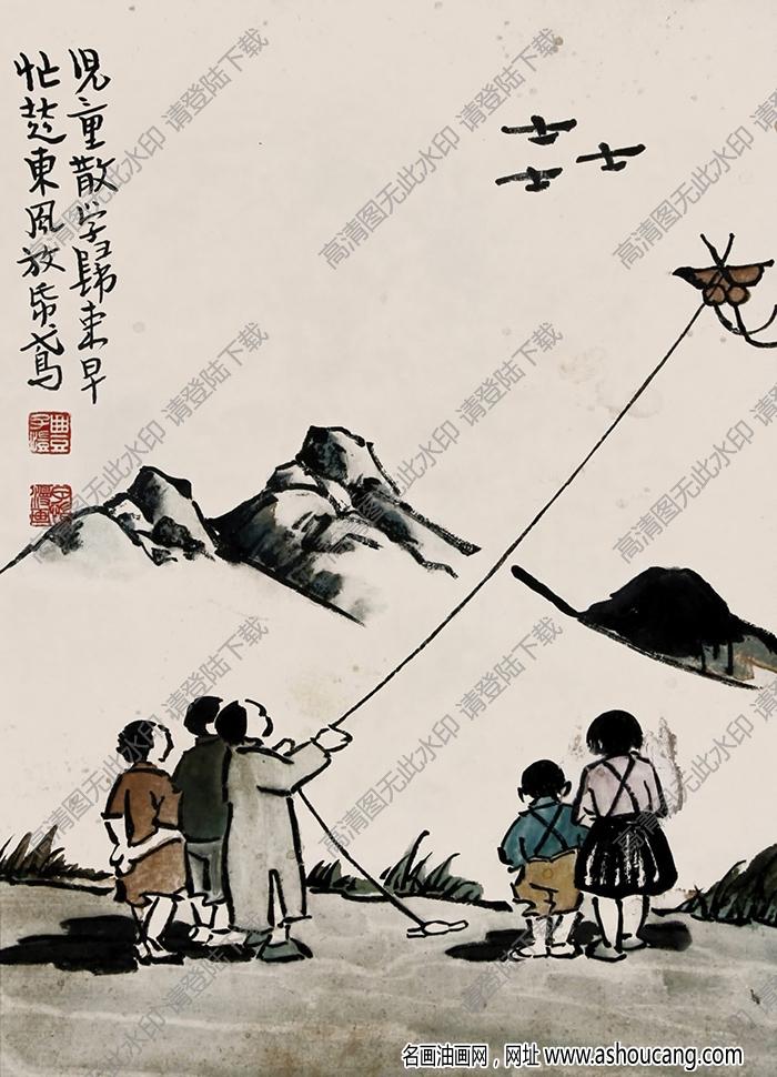 丰子恺 漫画《儿童散学归来早 忙趁东风放纸鸢》高清大图下载