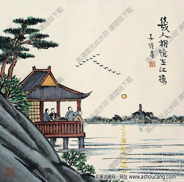 丰子恺 名画《想得故园今夜月 几人相忆在江楼》高清大图下载