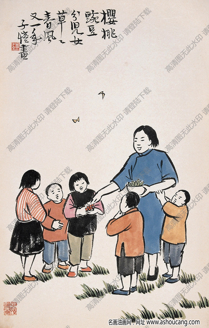 丰子恺 名画《樱桃豌豆分儿女 草草春风又一年》高清大图下载
