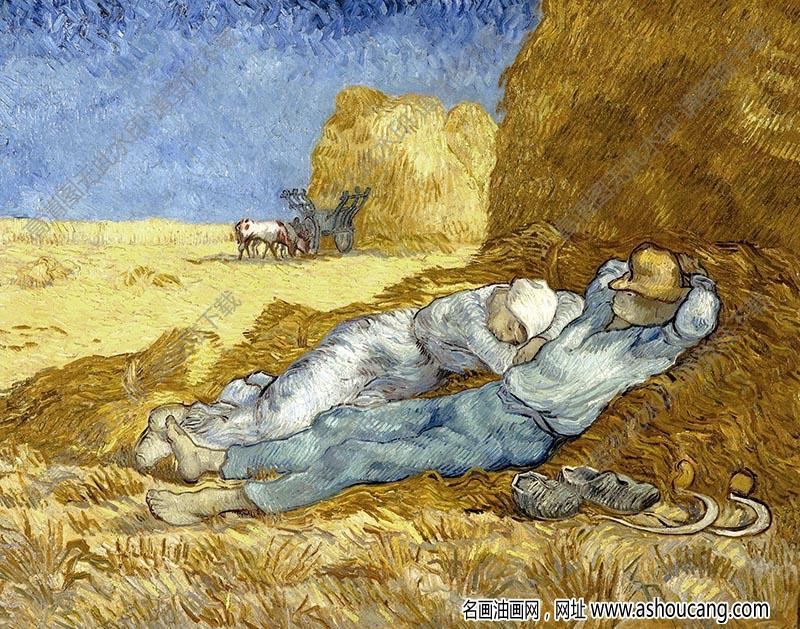 梵高油画《午间休息的麦田收割者》高清大图下载