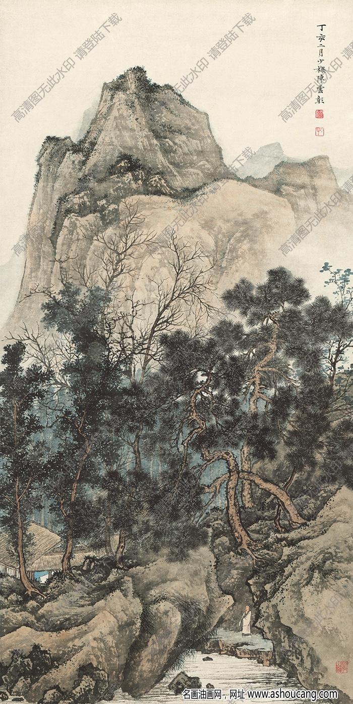 近现代 陈少梅《山水图》国画高清大图下载