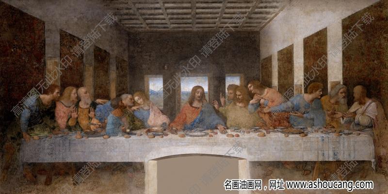 达芬奇《最后的晚餐》高清大图下载