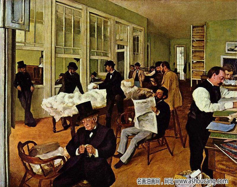 德加的画中名作 油画《棉花收购事务所》欣赏
