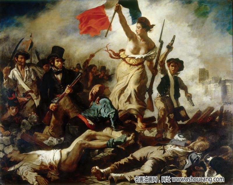 德拉克罗瓦名作 油画《自由引导人民》赏析