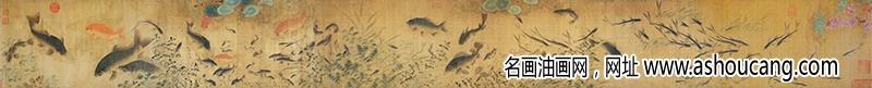 北宋 刘寀《群鱼戏瓣图》国画高清大图下载