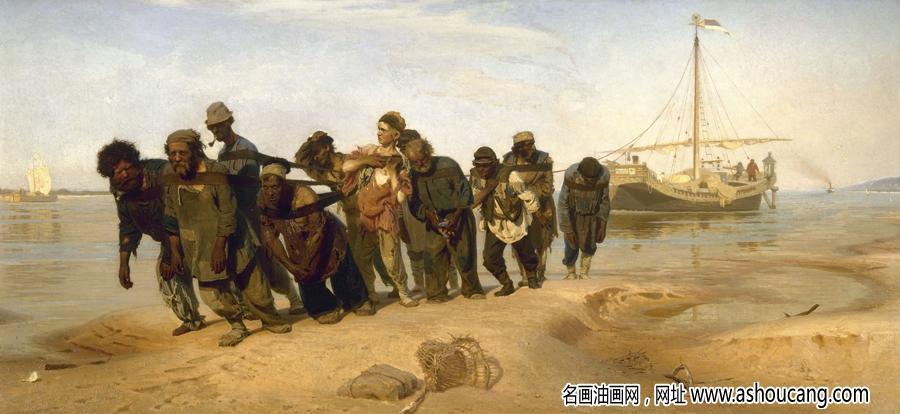 列宾名画欣赏_油画《伏尔加河上的纤夫》赏析