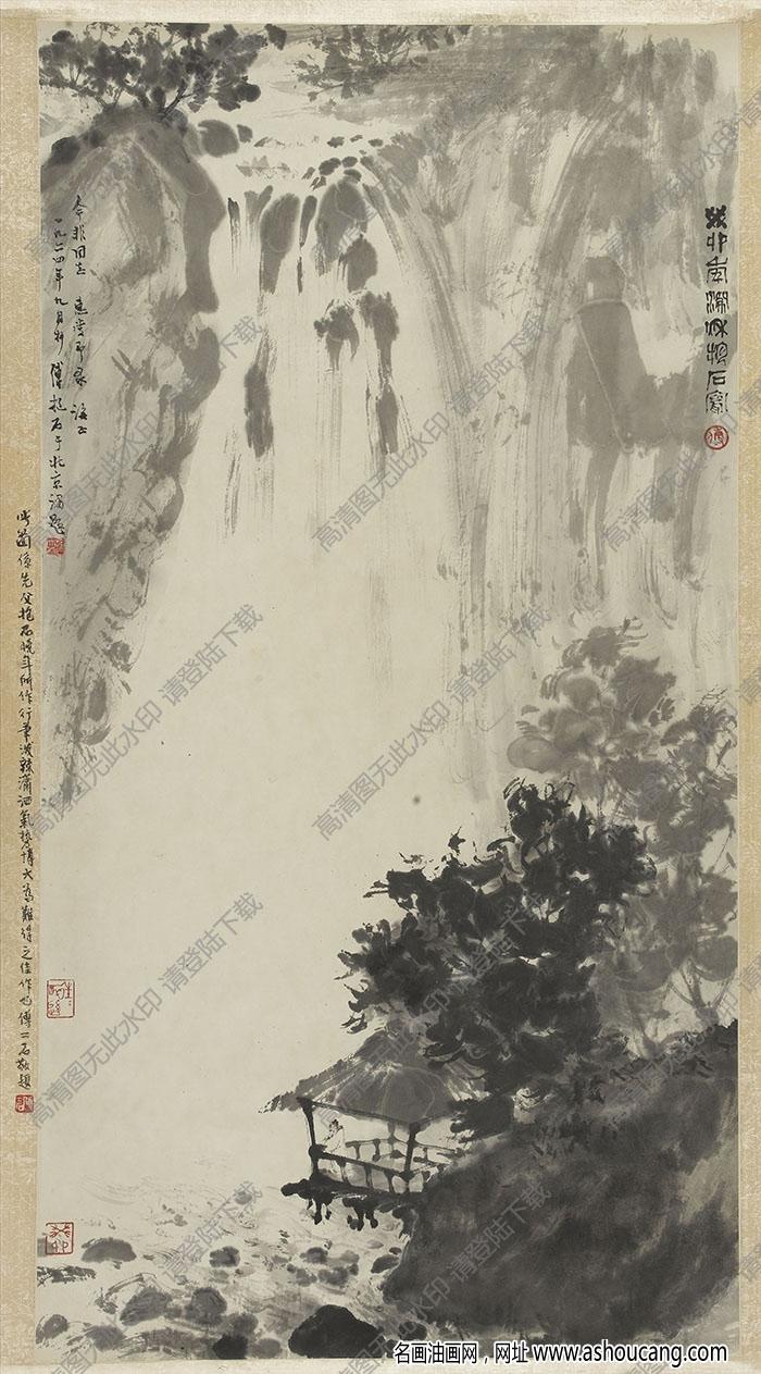 傅抱石《山水图》国画高清大图下载