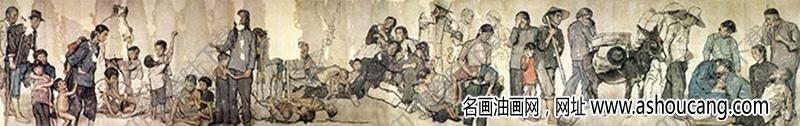 蒋兆和 名画《流民图》高清大图下载