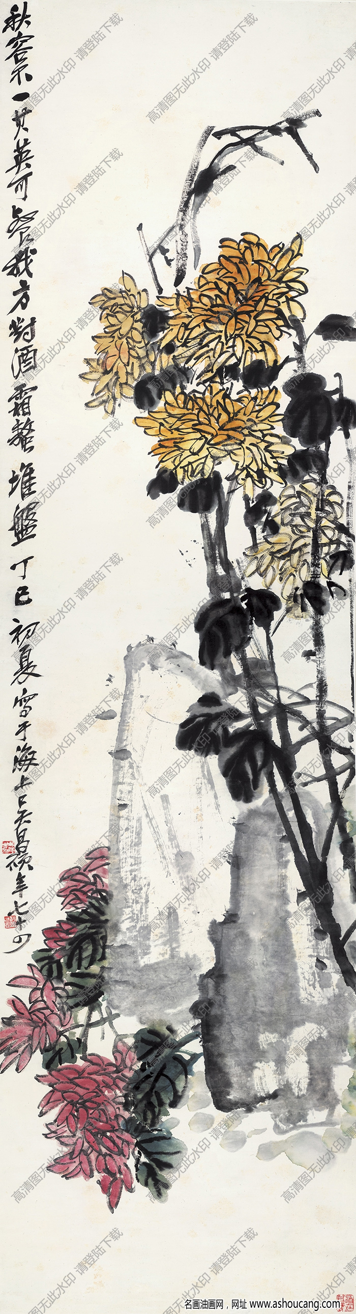 吴昌硕 国画《花卉四条屏之二》高清大图下载