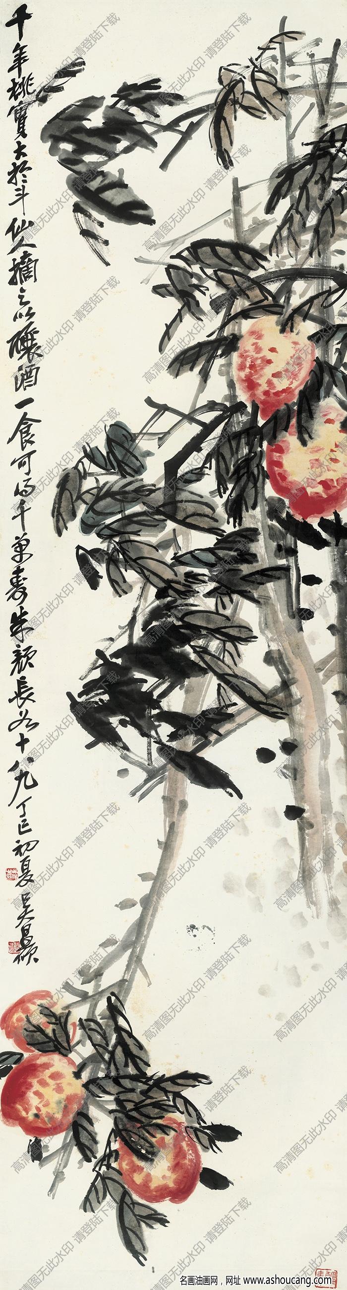 吴昌硕 国画《花卉四条屏之四》高清大图下载