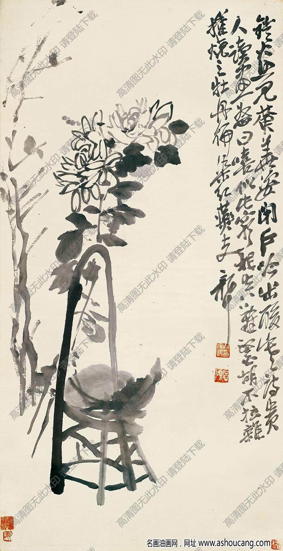 吴昌硕 国画《墨菊博古2》高清大图下载