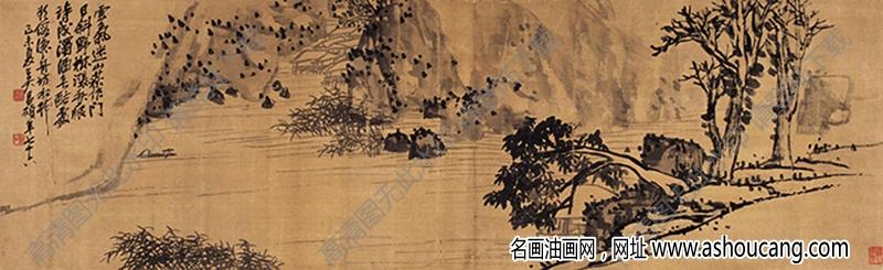吴昌硕 国画《吴昌硕云山水图》高清大图下载