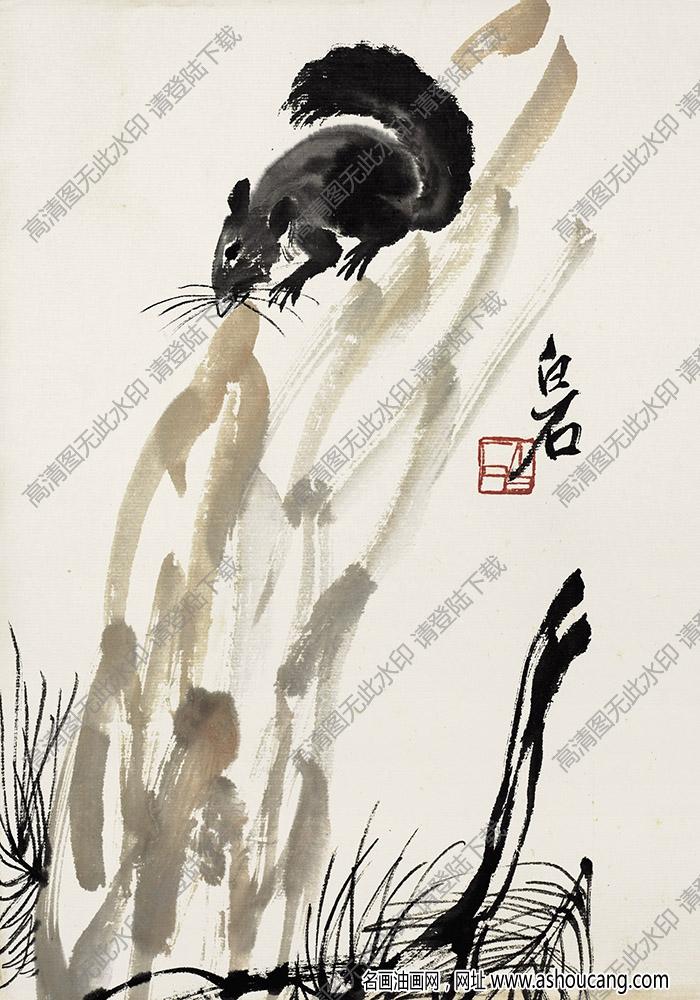 齐白石 名画《老鼠》高清大图下载
