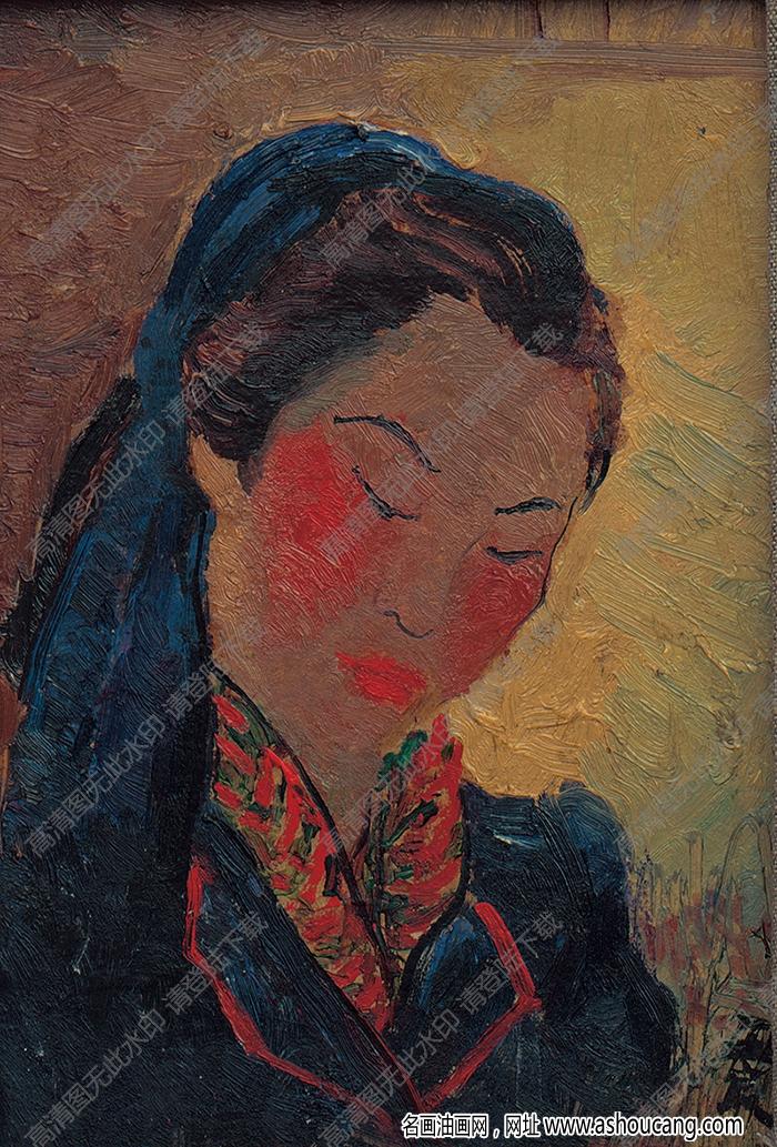 潘玉良油画 裹蓝色丝绒头巾的女子 高清大图下载