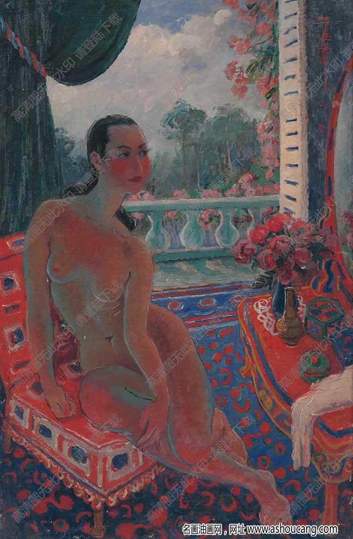 潘玉良油画 太妃椅上的裸女 高清大图下载