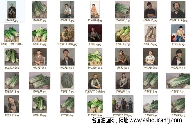 忻东旺超高清油画合集百度云网盘下载