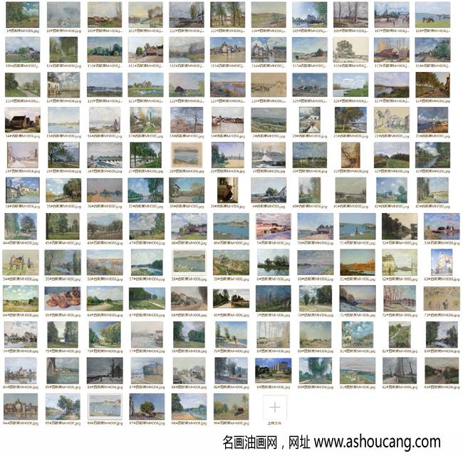 西斯莱风景油画超高清合集百度云网盘下载