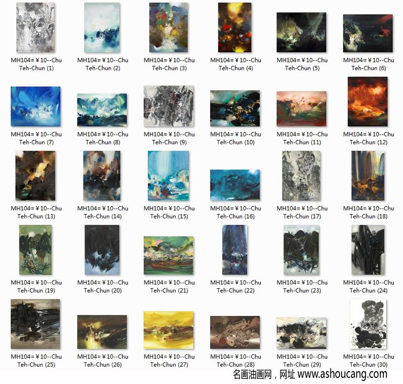 朱德群油画作品超高清合集百度云网盘下载