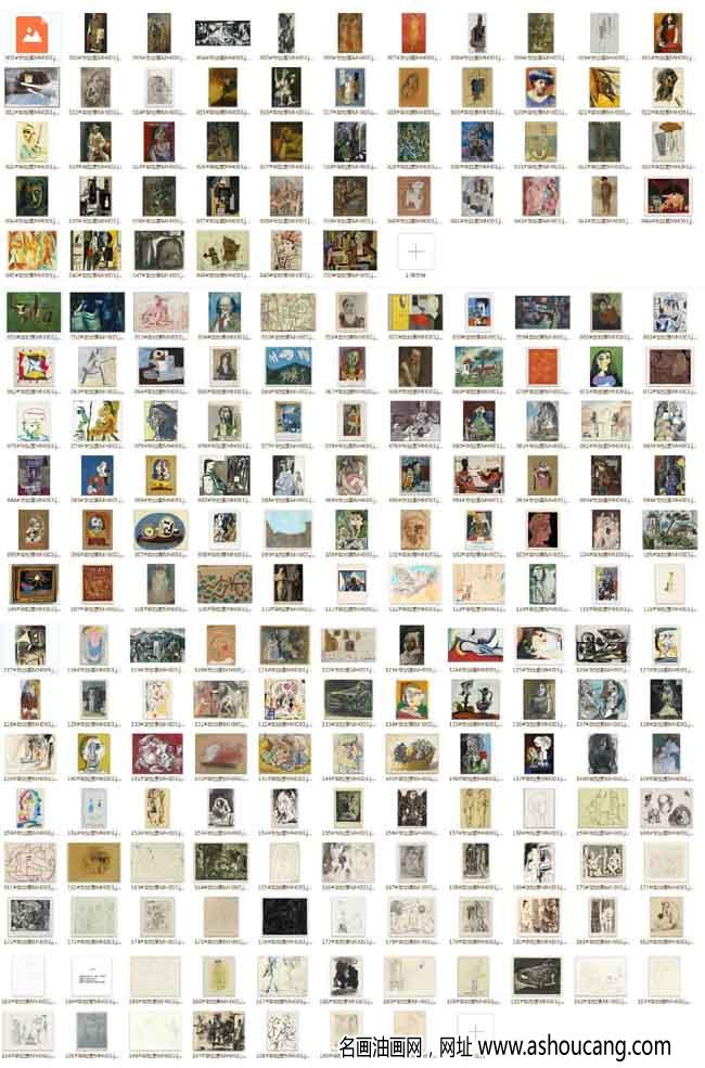 毕加索名画超高清合集百度云网盘下载
