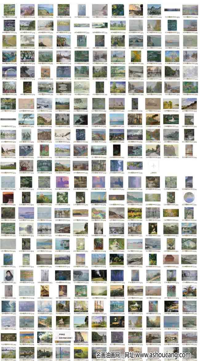 莫奈超高清油画合集百度云网盘下载