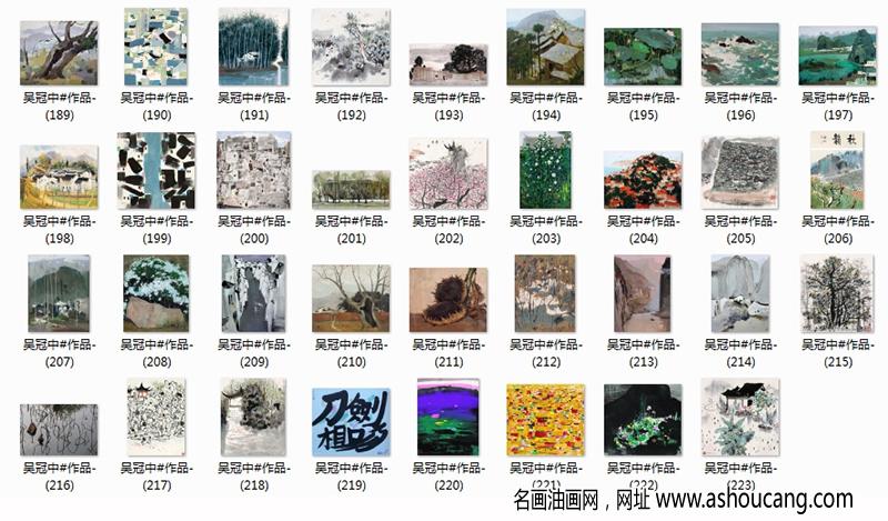 吴冠中名画超高清合集百度云网盘下载