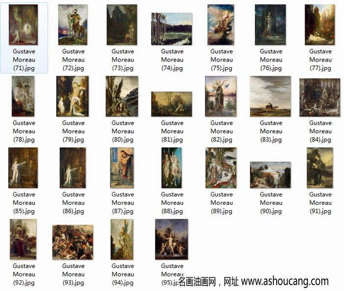 莫罗油画超高清合集百度云网盘下载