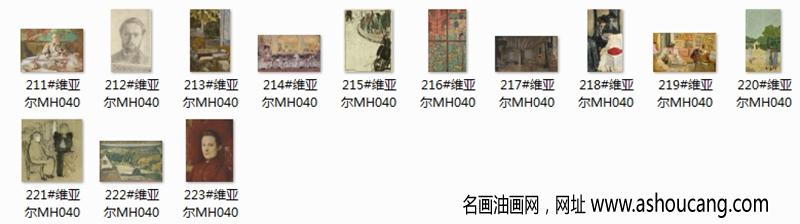 维亚尔素描油画超高清合集百度云网盘下载