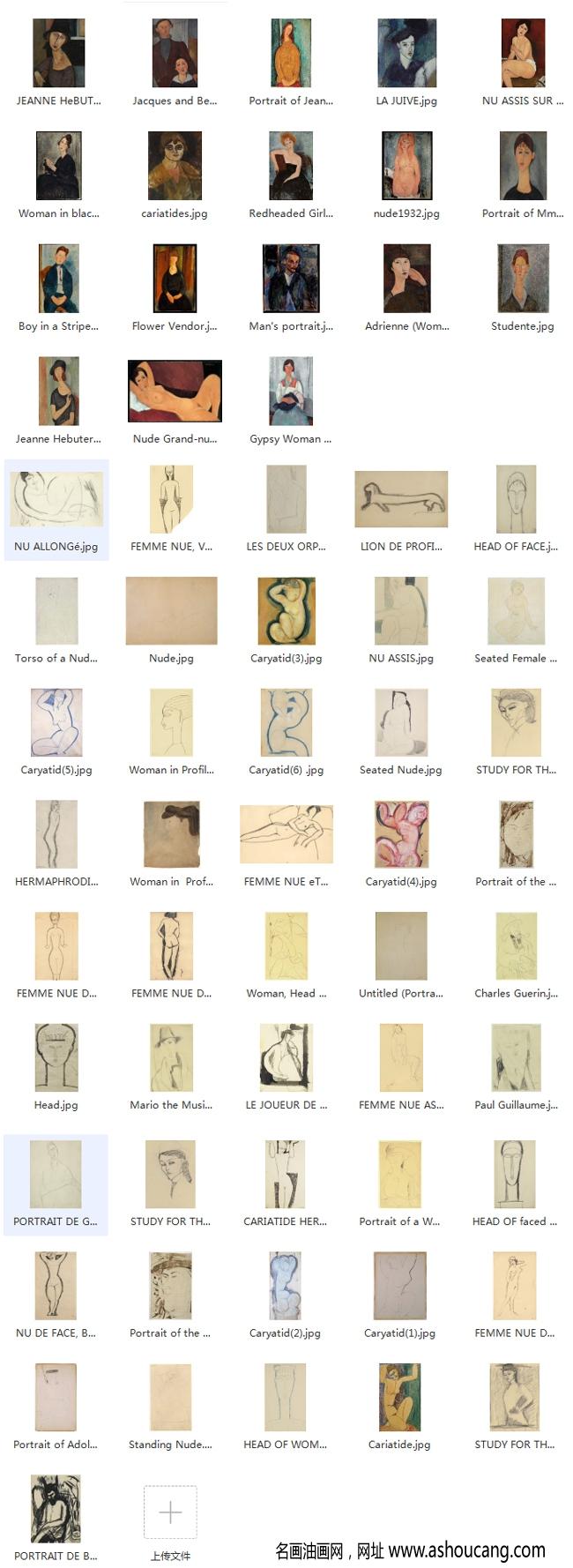 莫迪里阿尼超高清名画合集百度云网盘下载